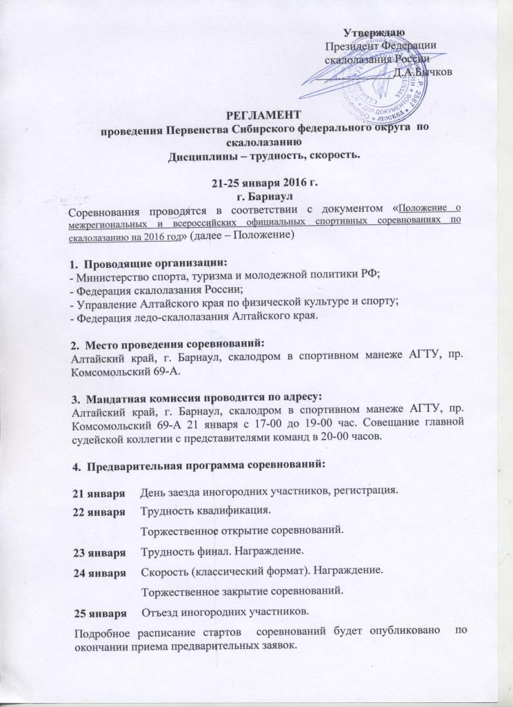 Региональный календарь прививок свердловской области 2017