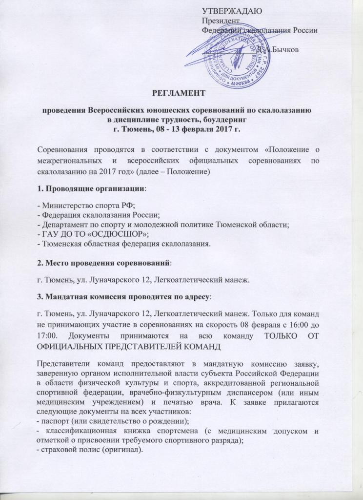 Бланк медицинской книжки купить в Щербинках официально