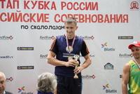 2-кратный чемпион мира (2005, 2011) и Европы (2006, 2008) Евгений Вайцеховский