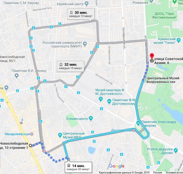 Схема прохода к ЦСТиСК Москомспорта - от м. Новослободская - автобус 15