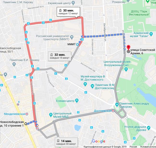 Схема прохода к ЦСТиСК Москомспорта - от м. Новослободская - трамвай 50